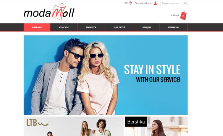 modamoll.com.ua