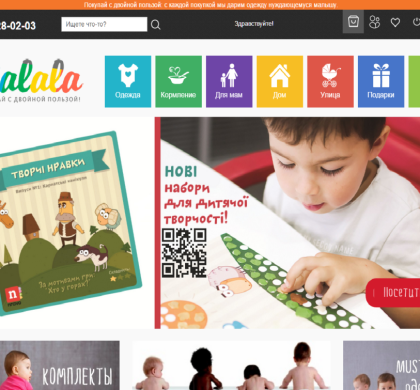 balala.com.ua